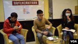 香港天主教正義和平委員會舉辦「這一代看一國兩制」座談會。(美國之音唐慧芸攝)