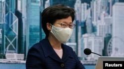 Pemimpin eksekutif Hong Kong pro-Beijing, Carrie Lam
