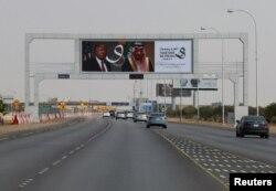 Ер-Ріяд, Саудівська Аравія