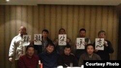 王荔蕻﹐屠夫等人12月29日同城聚餐聲援朱承志(Boxun Photo/網民提供)