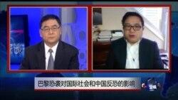 VOA卫视(2015年11月16日 第二小时节目 时事大家谈 完整版)