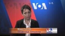 Російські ЗМІ мобілізовано для війни з Україною - Маша Ґессен