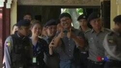 緬甸法庭拒絕撤銷控告兩名路透社記者