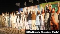 کراچی میں دینی جماعتوں کے راہنما، متحدہ مجلس عمل کے پہلے جلسے میں اپنی یک جہتی کا مظاہرہ کر رہے ہیں۔ 28 جون 2018