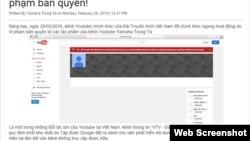 Thông báo của trang Yamaha Trung Tá đăng tải về vụ VTV bị khóa kênh YouTube.