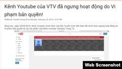 Thông báo trang Yamaha Trung Tá của ông Bùi Minh Tuấn đăng tải về vụ VTV bị khóa kênh YouTube.