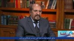 والش: د پاکستان نفوذ شته خو په بشړه توگه نه
