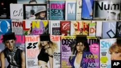 미국 뉴욕 가판대에서 판매되고 있는 잡지 마리클레르 (자료사진)