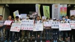 Phát động 'Vì môi trường biển miền Trung Việt Nam' tại Đài Loan