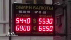 Процветание в кризис: кто выиграл от проблем российской экономики?
