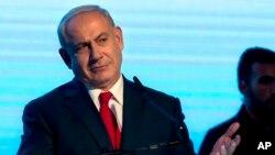 PM Israel Benjamin Netanyahu menyangkal tuduhan korupsi terhadapnya.