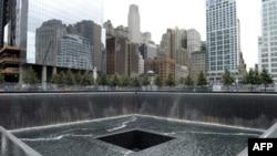 Nacionalni memorijal u Njujorku