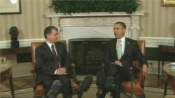 Obama, Jordan's King to Discuss Mideast Crises