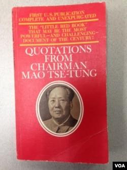 1967年美国出版的毛主席语录英文版