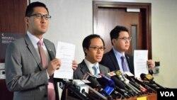 3名立法會UGL事件專責委員民主派成員會見傳媒。(美國之音湯惠芸攝)
