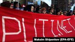 На митинге оппозиции в Москве 10 марта 2019.