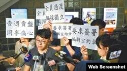 壹傳媒工會發言人批評公司賣盤欠明確交代。 (蘋果日報圖片 )