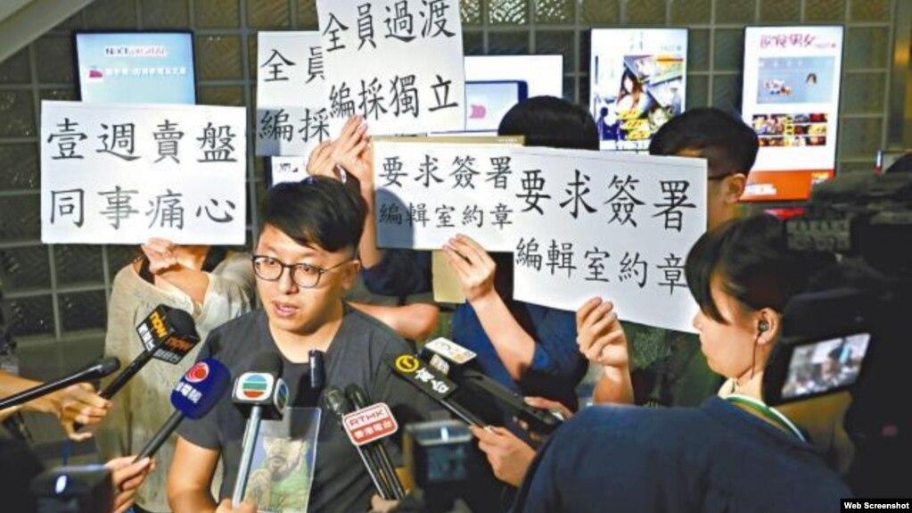 壹传媒工会发言人批评公司卖盘欠明确交代。 (苹果日报图片 )