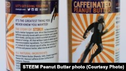 The label of new peanut butter shows an added ingredient -- caffeine. Critics complain that this is bad for children, a group that eats a lot of peanut butter.