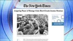 تاثير گروگانگيری بر روابط تهران واشنگتن