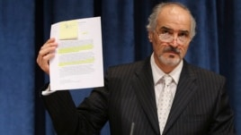 Bashar Ja'afari, Syrian ambassador to the United Nations, speaks at a news conference at U.N. headquarters, Apr. 30, 2013.