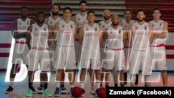 Zamalek, basketball team from Egypt