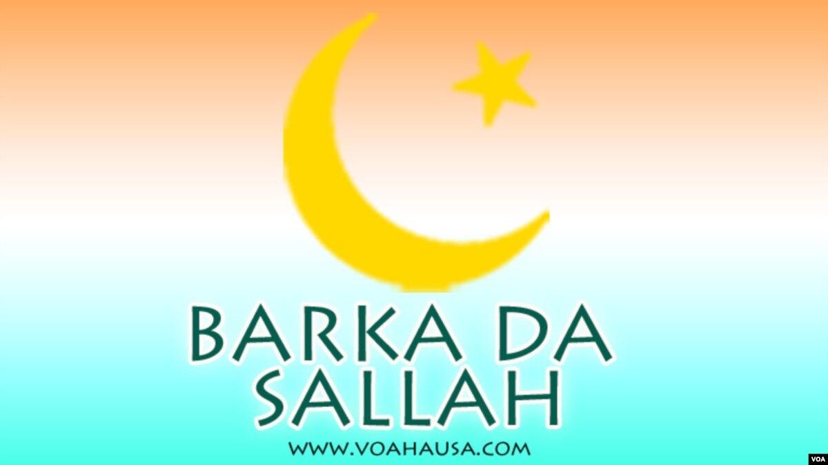 Barka Da Sallah 0029