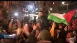 Reakcije na Trumpovu odluku da Jerusalem prizna kao prijestolnicu Izraela