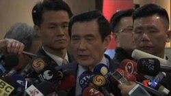 2017-03-14 美國之音視頻新聞: 前台灣總統馬英九因犯通訊保障及監察法被起訴 (粵語)