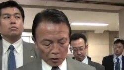 日本副首相收回有关向纳粹学习的评论