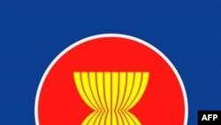 VN sẽ đăng cai tổ chức Hội nghị Bộ trưởng và Diễn đàn Khu vực ASEAN