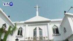 Trung Quốc đóng cửa nhà thờ Tin lành lớn nhất nước