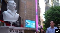 已故诺贝尔和平奖得主刘晓波的雕像