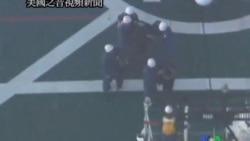 2011-09-14 美國之音視頻新聞: 日韓仍在考慮北韓叛逃者命運