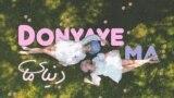 تصویری از نماهنگ «دنیای ما»