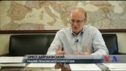 Ця історія про силу діаспори не залишить байдужим жодного українця. Відео