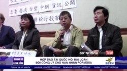 Điều trần vụ ô nhiễm Formosa tại Quốc hội Đài Loan