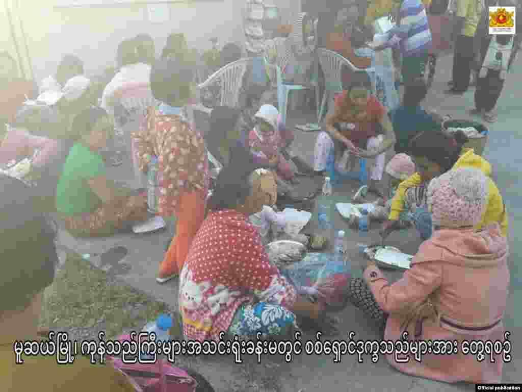မူဆယ္ေဒသတိုက္ခိုက္မႈေၾကာင့္ေဒသခံမ်ားထြက္ေျပး (Myanmar president office)