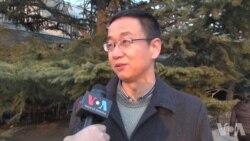 北京街头市民谈台湾选举议民主