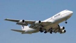 عکس آرشیوی از یک فروند هواپیمای بوئینگ متعلق به هواپیمایی ملی ایران