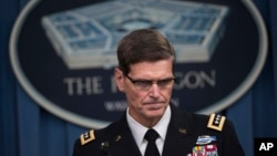 美军中央司令部总指挥,陆军将领约瑟夫·沃特尔在国防部讲话(2016年4月29日)