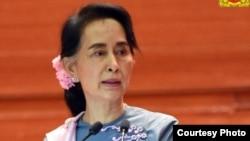 Nhà lãnh đạo Myanmar Aung San Suu Kyi.