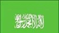 ادعای القاعده در ربودن دیپلمات سعودی