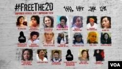 """美國駐聯合國大使薩曼莎·鮑威爾星期二在美國務院啟動""""釋放20位女性良心犯活動"""""""