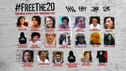 """美国驻联合国大使萨曼莎·鲍威尔星期二在美国务院启动""""释放20位女性良心犯活动"""""""