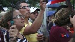 Як у Техасі реагують на указ Трампа, який має покласти кінець практиці роз'єднання родин-нелегалів. Відео