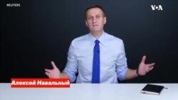 Navalnı siyasi səhnəyə qayıdır