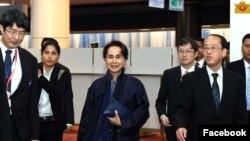 ႏိုင္ငံေတာ္အတိုင္ပင္ခံပုဂၢိဳလ္ ေဒၚေအာင္ဆန္းစုၾကည္ ဂ်ပန္ခရီးစဥ္ (Picture- Myanmar State Counsellor office's facebook)
