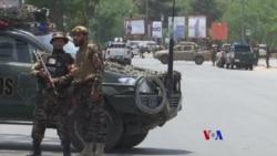 2018-06-04 美國之音視頻新聞: 阿富汗首都自殺炸彈襲擊造成多人死傷