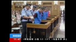 CHINA TERROR TRIAL UPD VO